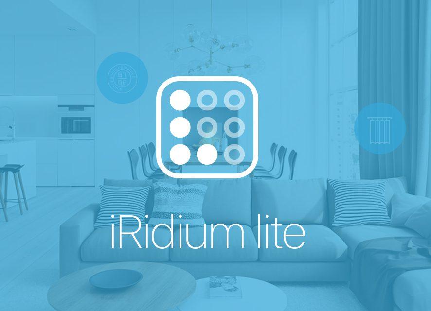 Новое приложение для инсталляторов домашней автоматизации iRidium lite от iRidium mobile.
